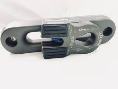 Factory 55 - Winch Line Shackle Mount Splice On Foldable Gray Factor 55 - Image 4
